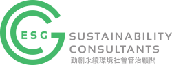 ESG Sustainability Consultants Logo